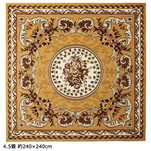 その他 ベルギー製ウィルトン織カーペット/絨毯 【王朝ベージュ 約200cm×290cm】 長方形大 〔リビング・玄関・ダイニング〕 ds-1954734