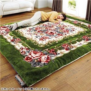 その他 厚みが選べる 蓄熱わた入りボアラグマット/絨毯 単品 【厚さ6cm 3畳サイズ 200cm×240cm】 長方形 花柄 敷物 ラグカーペット ds-1954853