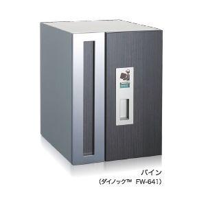 コーワソニア 宅配ポスト (パイン) 1433R-PIN