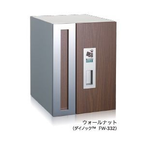 コーワソニア 宅配ポスト (ウォールナット) 1433R-WN