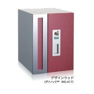 コーワソニア 宅配ポスト (デザインウッド) 1433R-DWOD