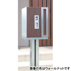 コーワソニア 宅配ボックス専用スタンド(2333・1433用) (パイン) kowasoniastand-PIN