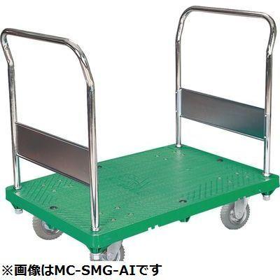 シシクアドクライス 運搬台車 ハンドル両袖固定【北海道・沖縄・離島配達不可】 MC-SMG