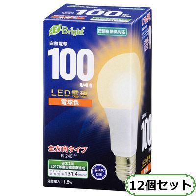 オーム電機 LED電球100W形 E26 1550Lm 電球色 12P LDA12L-GAG22-12P