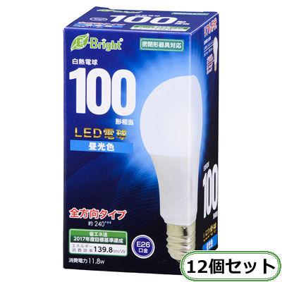 オーム電機 LED電球 一般電球形 100形相当 E26 昼光色 12個セット LDA12D-G-AG22-12P