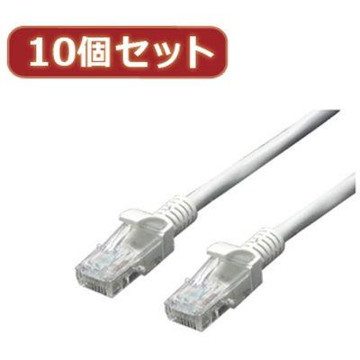 変換名人 【10個セット】 LANケーブル CAT5 20.0m LAN5-CA2000X10