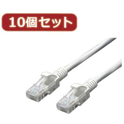 変換名人 【10個セット】 LANケーブル CAT5 50.0m LAN5-CA5000X10