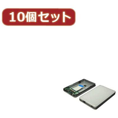 変換名人 【10個セット】 東芝 1.8