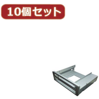 変換名人 【10個セット】 Slimドライブ 2台マウント DM-SD2/50X10