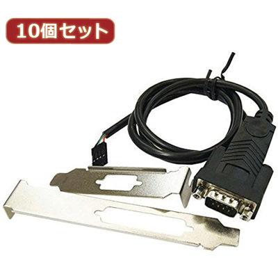 変換名人 【10個セット】 RS232 to PCI(m/B USB) USB-RS232/PCIBX10