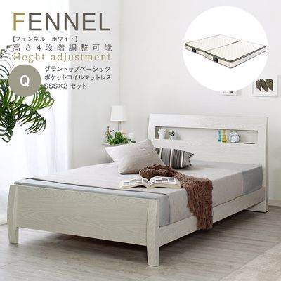 スタンザインテリア FENNEL【フェンネルホワイト 】3Dメッシュマットレスシリーズ (グラントップベーシックセットQサイズ) bt-048wh-rim1202-q2