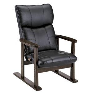 その他 スーパーソフトレザー高座椅子/リクライニングチェア 【ブラック】 張地:合成皮革/合皮 肘付き ハイバック 日本製 『大河』 ds-1986691