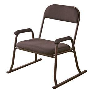 その他 【2脚セット】木目調コンパクト高座椅子 YS-1200 ds-1986698