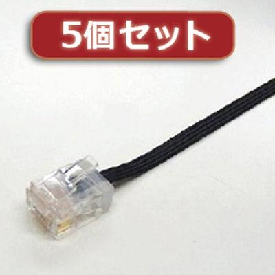 ミヨシ 【5個セット】 カテゴリー6準拠フラットLANケーブル(20M) TWF-620BKX5