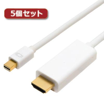 ミヨシ 【5個セット】 FullHD対応 miniDisplayPort-HDMIケーブル ホワイト 2m DPC-2KHD20/WHX5