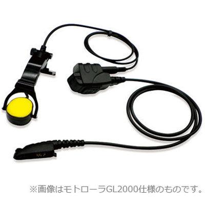 ゴールデンダンス 阿吽M-L/GL モトローラ トランシーバー GL-2000対応 GD-AM250-GL