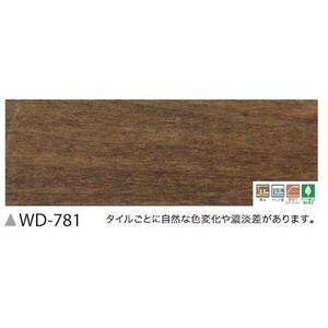 その他 フローリング調 ウッドタイル サンゲツ ビンテージチェリー 24枚セット WD-781 ds-1985604
