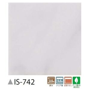 その他 フロアタイル ビアンコ 18枚セット サンゲツ IS-742 ds-1985624