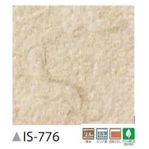その他 ストーンタイル 砂岩 18枚セット サンゲツ IS-776 ds-1985641