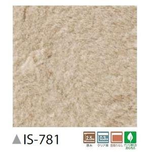 その他 ストーンタイル 砂岩 18枚セット サンゲツ IS-781 ds-1985646