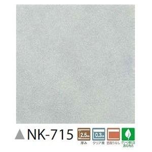 その他 フロアタイル ナチュール 18枚セット サンゲツ NK-715 ds-1985667