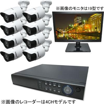 ブロードウォッチ 屋外型赤外線100万画素カメラ8台24インチモニタ付録画機セット SEC-MS-8A-C36V-24R