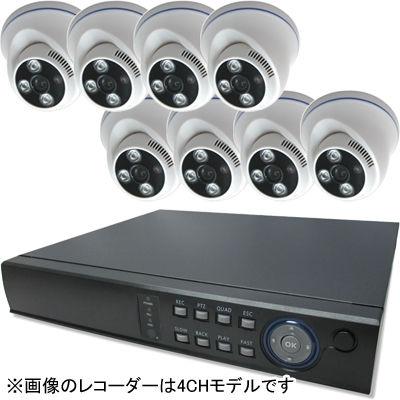 ブロードウォッチ 屋内天井型赤外線130万画素カメラ8台録画機セット SEC-MS-8A-F36M