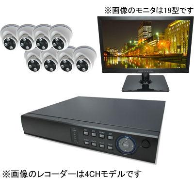 ブロードウォッチ 屋内天井型赤外線100万画素カメラ8台24インチモニタ付録画機セット SEC-MS-8A-F36V-24R