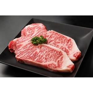 その他 仙台牛 牛肉 【サーロインステーキ 150g×3枚】 A5ランク 精肉 霜降り 〔ホームパーティー 家呑み バーベキュー〕【代引不可】 ds-1985899