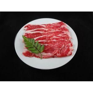 その他 国産牛 牛肉 【肩ローススライス 3kg】 精肉 霜降り 赤身肉 〔ホームパーティー 家呑み バーベキュー〕【代引不可】 ds-1985924
