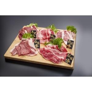 その他 5大銘柄牛 食べ比べセット【焼肉 計1kg】 松阪・神戸・米沢・前沢・仙台 各銘柄牛200g×5種類 ds-1993960