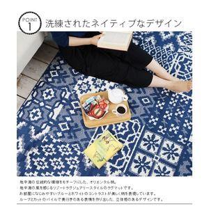 その他 防ダニ ラグマット/絨毯 【185cm×240cm ブルー】 長方形 日本製 洗える ホットカーペット対応 『トカーニ』 〔リビング〕 ds-1997537