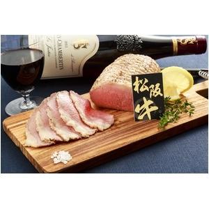 その他 高級ブランド牛 ローストビーフ食べ比べセット (松阪牛・神戸牛各200g) ds-1997555