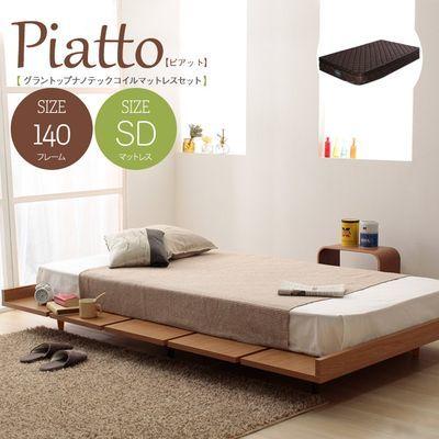 スタンザインテリア Piatto【ピアット】3Dメッシュマットレスシリーズ (グラントップナノセット140+SD120)(セミダブル) 203510140-140-rim1223-sd
