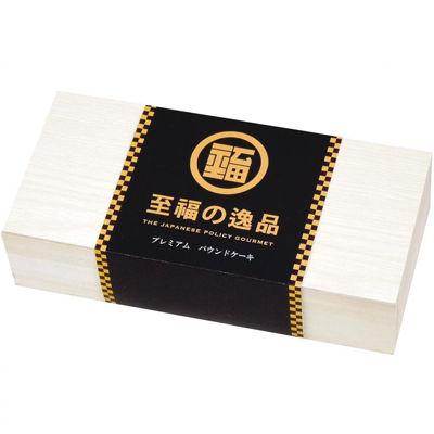 その他 【40個セット】至福の逸品 パウンドケーキ 2578400
