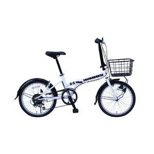 その他 ハマー製 折りたたみ自転車 【かご付き 6段ギア ホワイト】20インチ スチール 『HUMMER』 〔通勤 通学〕【代引不可】 ds-1998694