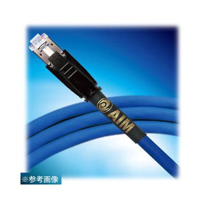 エイム電子 オーディオLANケーブル【SHIELDIO】NA2 NA2-015