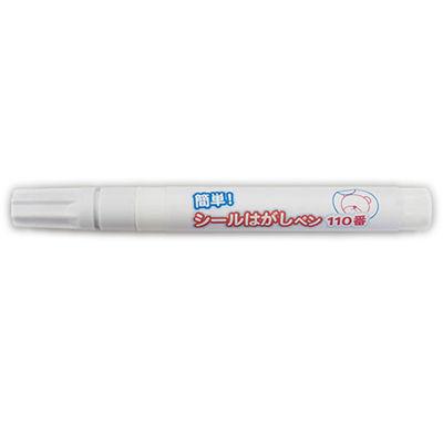 富士パックス販売 簡単!シールはがしペン110番【200個セット】 h893