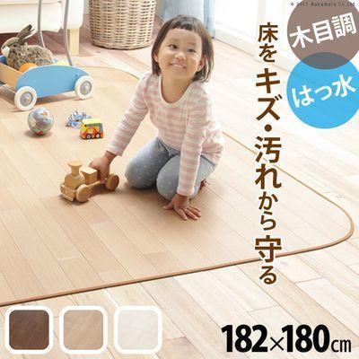 ナカムラ Fine ファイン 木目調防水ダイニングラグ 182x180cm (ホワイト) 61600012wh