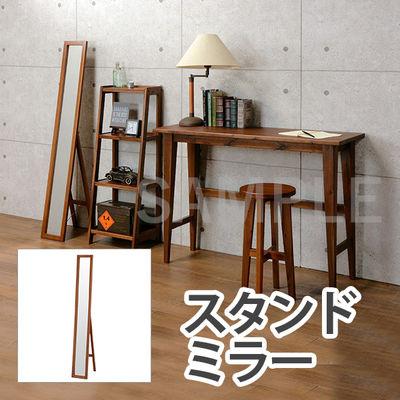 HAGIHARA(ハギハラ) スタンドミラー VD-7256 2090855500