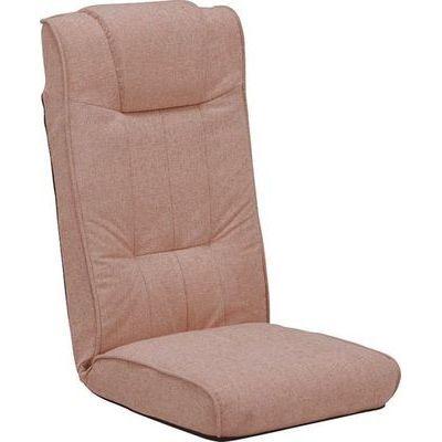 HAGIHARA(ハギハラ) 【4個セット】座椅子(ベージュ) LZ-4266BE 2101770000