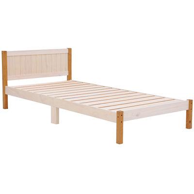 HAGIHARA(ハギハラ) ベッド(ホワイトウォッシュ/ライトブラウン) MB-5105S-WLB 2101785700