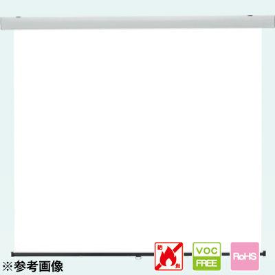 キクチ アスペクトフリースプリングローラータイプ100インチスクリーン(白) SS-100AFPG/W【納期目安:2週間】