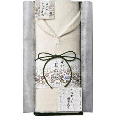 ドリーム 泉州匠の彩 肩あったかシルク混綿毛布 WES-15030