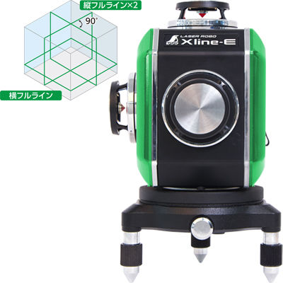 シンワ測定 レーザーロボXline-Eグリーン本体のみ 71610
