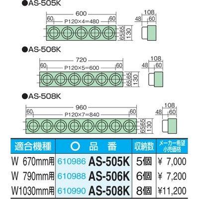 サカエ ツーリング オプションホルダーフレーム AS-508K