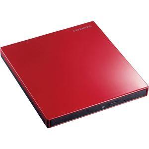 その他 アイ・オー・データ機器 USB Type-C対応 ポータブルブルーレイドライブ ルビーレッド ds-2020526