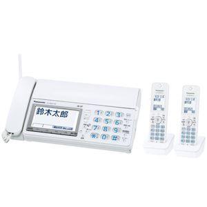 その他 パナソニック(家電) デジタルコードレス普通紙ファクス(子機2台付き)(ホワイト) ds-2021173