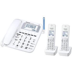 その他 パナソニック(家電) コードレス電話機(子機2台付き)(ホワイト) ds-2021199