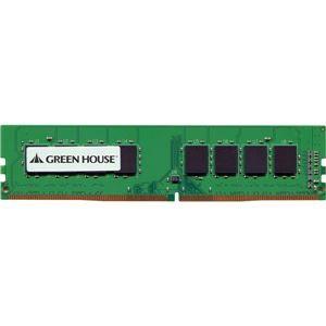 その他 グリーンハウス デスクトップ用 PC4-19200 DDR4 16GB 永久保証 ds-2023293
